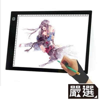 嚴選 繪圖專用LED攜帶式A4發光版/拷貝台/光桌/透寫台/描寫版