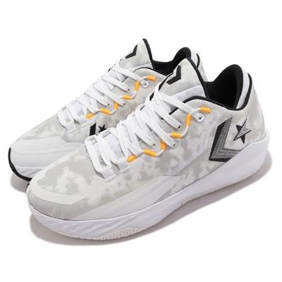 Converse 籃球鞋 All Star BB Jet 運動 男鞋 氣墊 避震 支撐 包覆 張宗憲 球鞋 白 黑 171697C