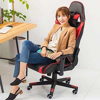 時時樂限定IDEA-電競3D立體包覆舒適賽車椅-4色可選