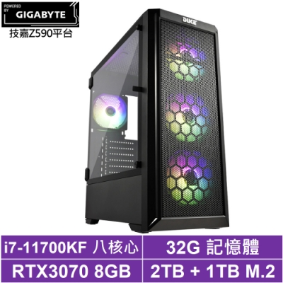 技嘉Z590平台[緃橫神衛]i7八核RTX3070獨顯電玩機