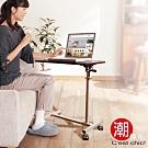 C'est Chic_希爾頓昇降機能桌-胡桃木紋(W60xD34xH65~100cm)