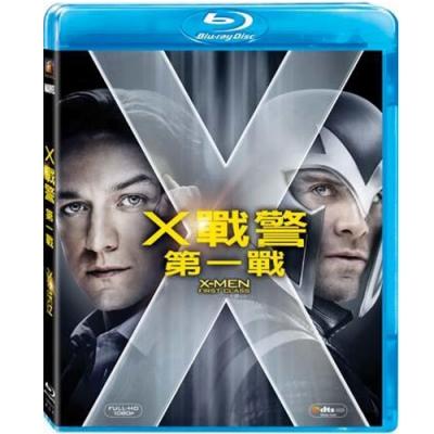 X戰警:第一戰  藍光 BD