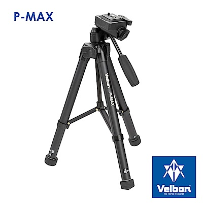 Velbon P-MAX 偏心管握把式腳架組(含雲台)-公司貨