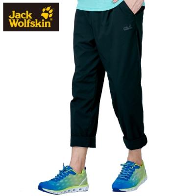 【Jack Wolfskin 飛狼】男 Supplex 全鬆緊腰頭休閒長褲 Supplex布『黑』