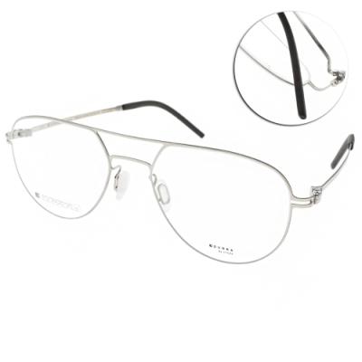 VYCOZ眼鏡 DURRA系列 薄鋼極輕飛行款 /銀 #DR9202 ILVER