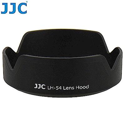 JJC副廠Canon佳能EW-54遮光罩,黑色適EF-M 18-55mm F3.5-5.6 IS STM