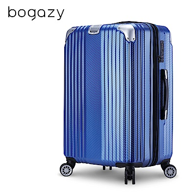 Bogazy 眩光迷情 20吋防爆拉鍊可加大編織紋行李箱(寶石藍)
