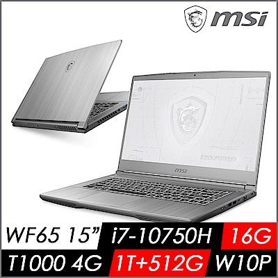 MSI微星 WF65 10TI-499TW 15吋繪圖工作站筆電(i7-10750H/16G/1T+512G SSD/Quadro T1000-4G/W10P