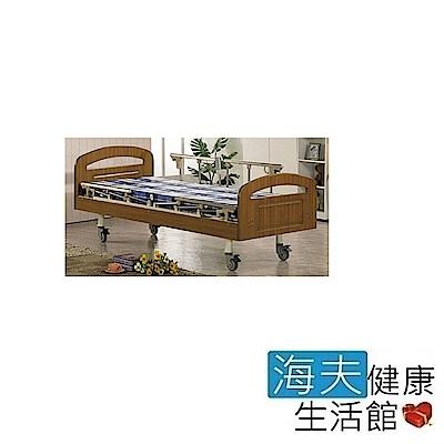 海夫 耀宏 YH318-1(1馬達)電動居家床-雙開式護欄