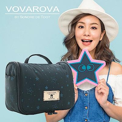 VOVAROVA x 莎莎-旅行盥洗包plus-滿天星莎-環遊世界系列