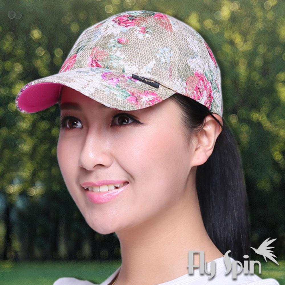 FLYSPIN 女款時尚休閒戶外運動鴨舌帽