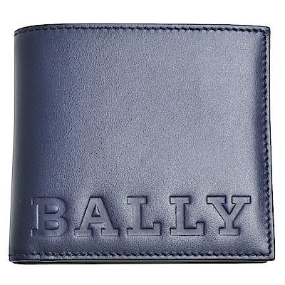 BALLY BRASAI BOLD 義大利製品牌LOGO壓印牛皮八卡短夾(深藍)