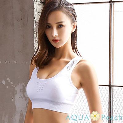 運動內衣 網洞設計縷空肩帶工字背內衣 (白色)-AQUA Peach