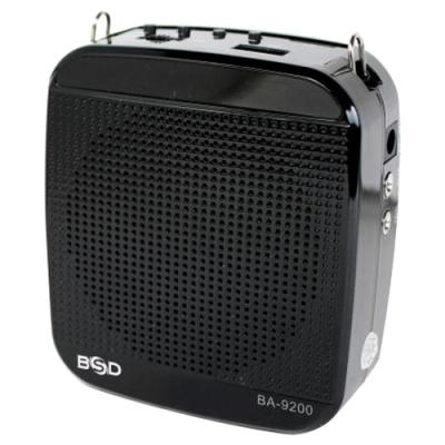 BSD藍牙多功能鋰電池腰掛式擴音機BA-9200B