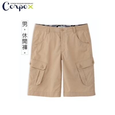 CorpoX 男款耐磨吸排休閒五分褲-卡其