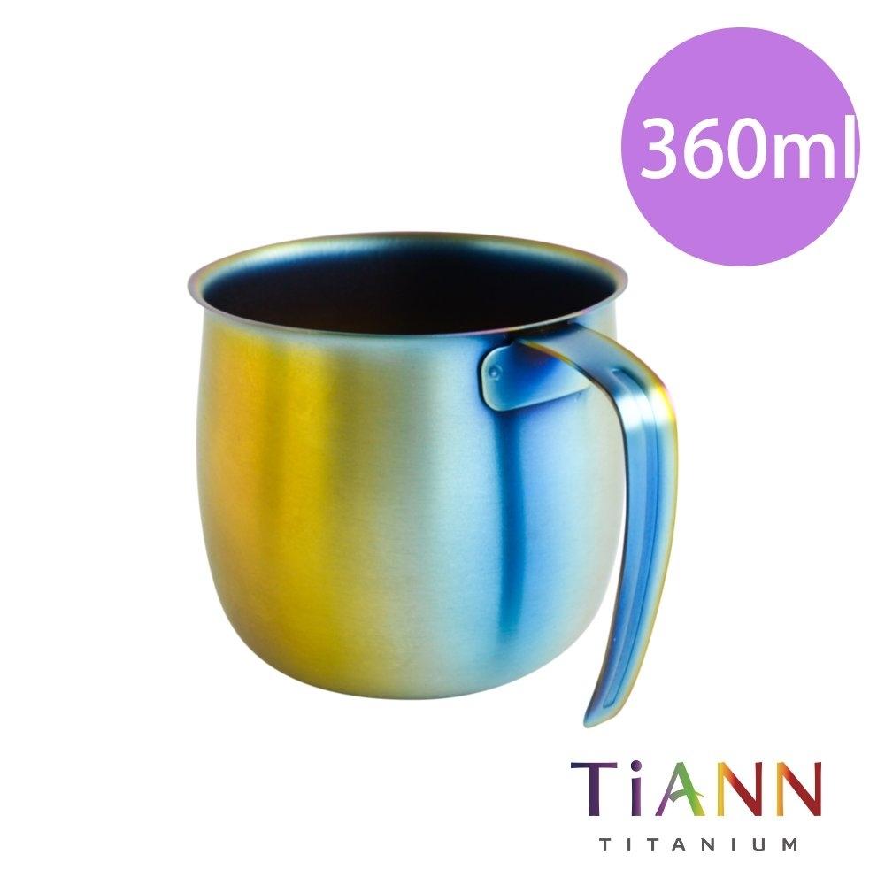 TiANN 鈦安純鈦餐具 純鈦 單層圓滿杯360ml(快)