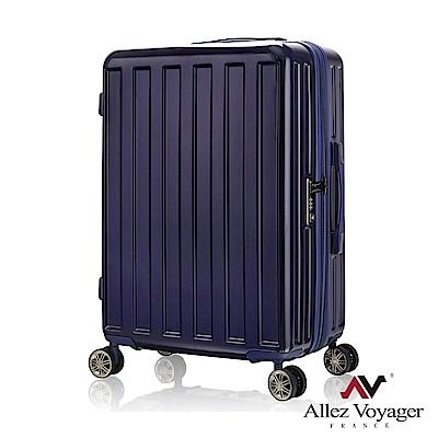 法國奧莉薇閣 28吋行李箱 PC大容量硬殼旅行箱 貨櫃競技場(海軍藍)