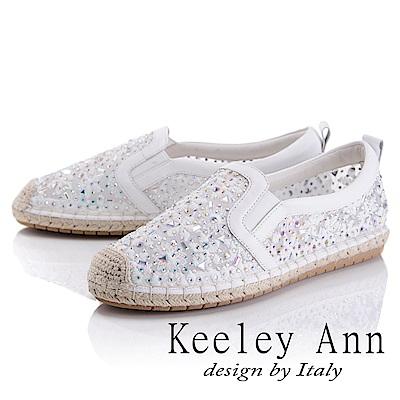 Keeley Ann 休閒假期~竹編閃耀水鑽透膚平底休閒鞋(白色-Asin系列)