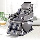 [滿999送3%] BH 3D歐冠按摩椅 (升級款) B1500MPro