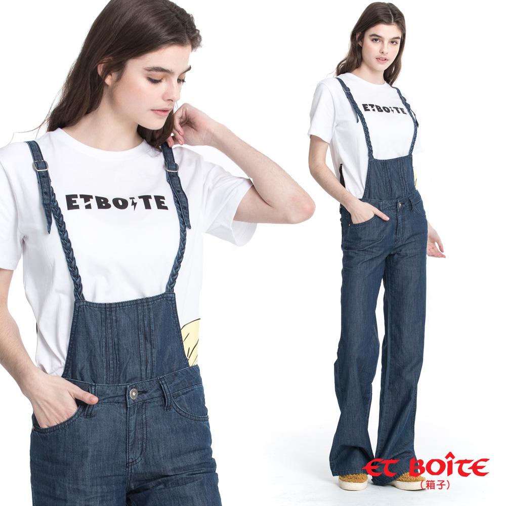 ET BOîTE 箱子 BLUE WAY – 天絲吊帶寬褲(兩穿)