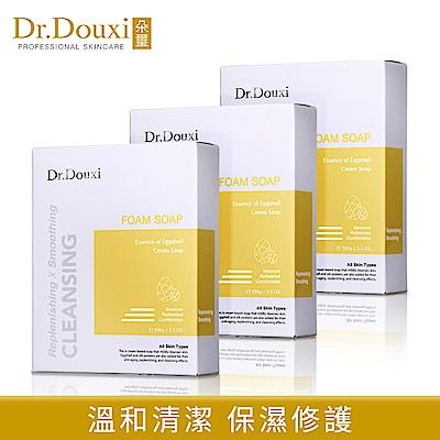 Dr.Douxi朵璽 卵殼精萃乳霜皂100g <b>3</b>入組