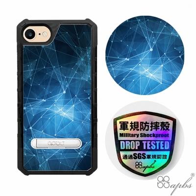apbs iPhone SE第2代 2020版 / 8 / 7 4.7吋專利軍規防摔立架手機殼-科技-量子