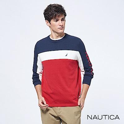 Nautica修身撞色針織長袖毛衣-亮紅