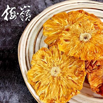 梅嶺 原果味留-鳳梨乾(100g)