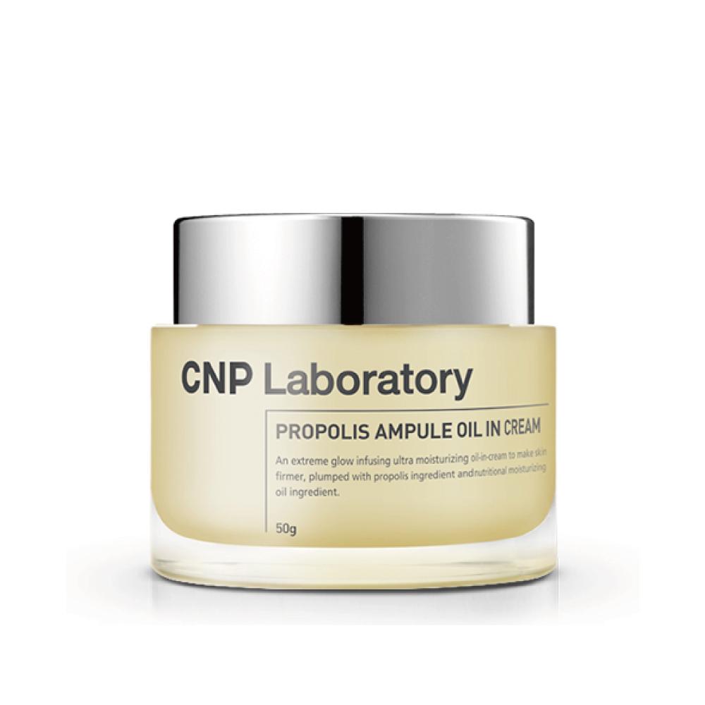 CNP 蜂膠能量彈潤乳霜