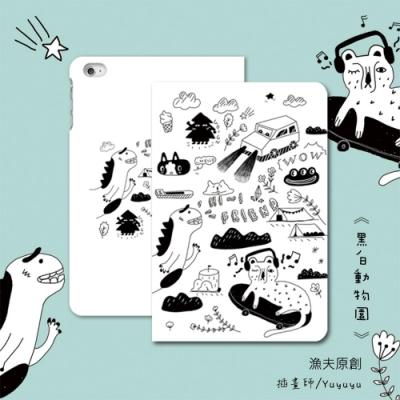 漁夫原創- iPad9.7吋保護殼 2017/2018/Air - 黑白動物園