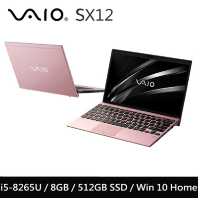VAIO SX12 12吋筆電-櫻花粉(i5-8265U/8G/512G SSD/Win10)