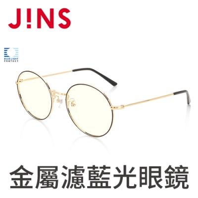 JINS 金屬圓框濾藍光眼鏡(AFPC18A102)黑金