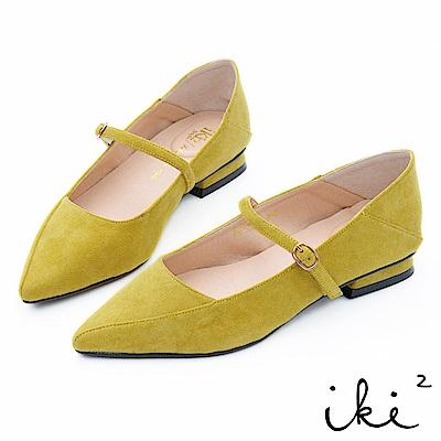 iki2 氣質繫帶尖頭低跟鞋-黃