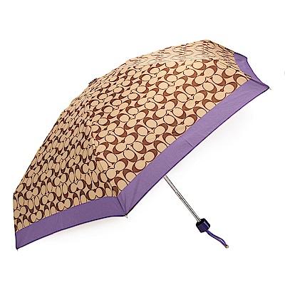 COACH 經典滿版LOGO自動晴雨傘-咖啡/紫羅蘭色