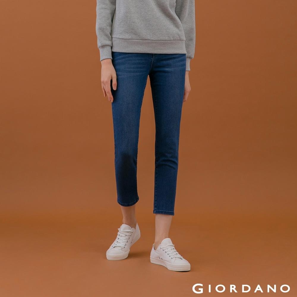 GIORDANO   女裝彈力修身牛仔褲 - 71 中藍