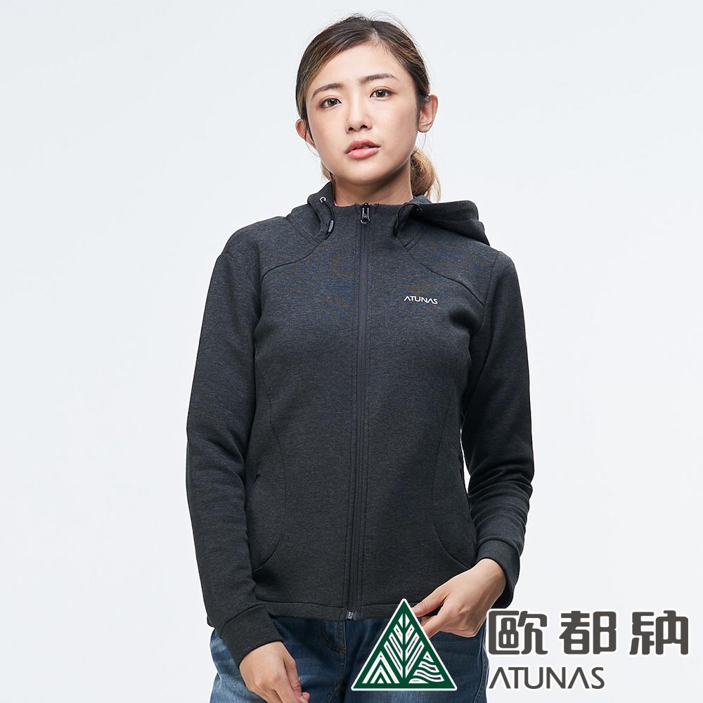 【ATUNAS 歐都納】女款素面百搭彈性保暖休閒連帽外套A1-G1818W麻花黑