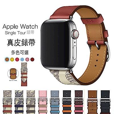 Apple Watch 1/2/3/4/5/6/SE 真皮質商務錶帶 撞款腕帶