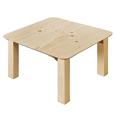 雲杉正方形折合桌 矮桌 實木 和室桌