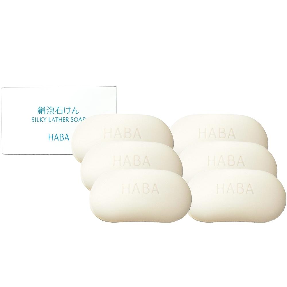 HABA 無添加主義 純淨絹泡石皂(80g)*6