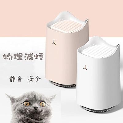 QHL酷奇-貓咪物理光觸媒滅蚊燈(2色)