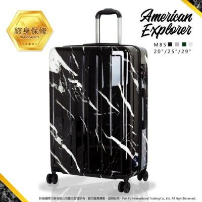 美國探險家 行李箱 20吋+25吋+29吋 擴充版型 PC亮面 旅行箱 M85(黑大理石)