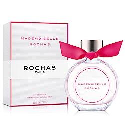 ROCHAS 羅莎小姐女性淡香水50ml