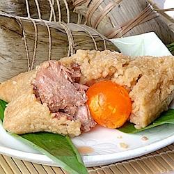 南門市場立家 湖州蛋黃鮮肉粽(5入)