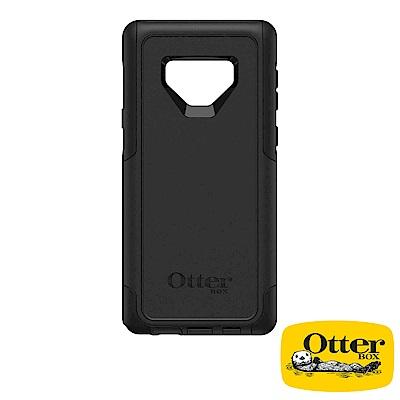 OtterBox Galaxy Note9通勤者系列保護殼-純黑