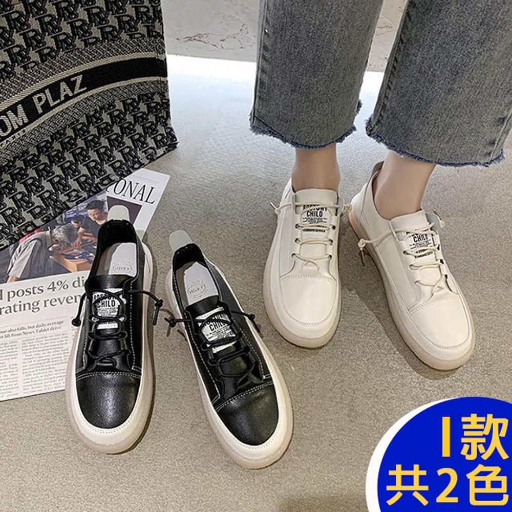 [韓國KW美鞋館]-(預購)百搭時尚好穿運動鞋 (I款-白色)