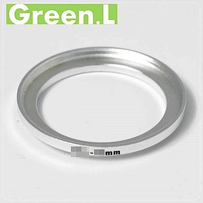 GREEN.L 40.5-46濾鏡轉接環(小轉大順接)40.5mm-46mm濾鏡接環 40.5-46轉接環 40.5轉46接環(銀色)