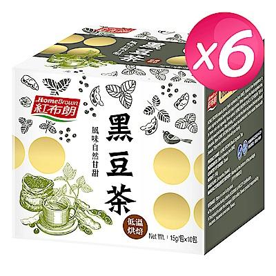 紅布朗 黑豆茶x6盒(15gx10包/盒)