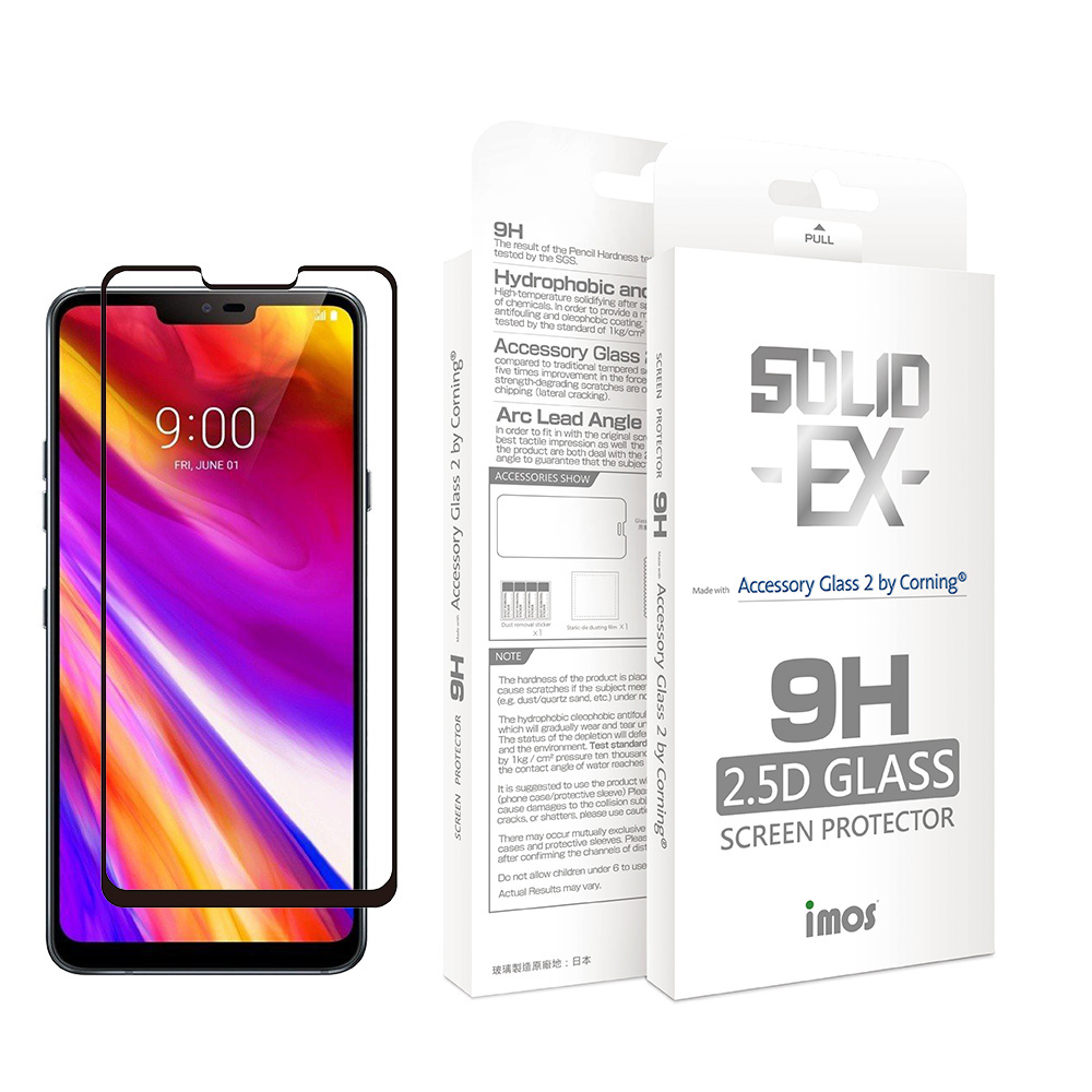 iMos LG G7/G7 Plus ThinQ 2.5D 滿版玻璃 螢幕保護貼