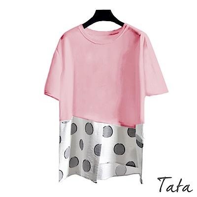 拼接圓點不規則下擺上衣 共二色 TATA