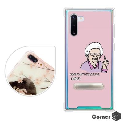 Corner4 Samsung Galaxy Note 10 四角防摔立架手機殼-火爆阿嬤